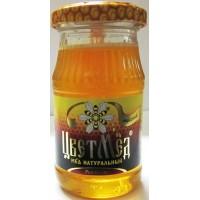 """Honey natural Altai """"TsvetMed"""" 220gr. wholesale"""